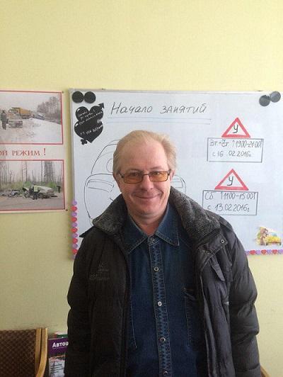 Фото инструктора автошколы Старшинова Михаила