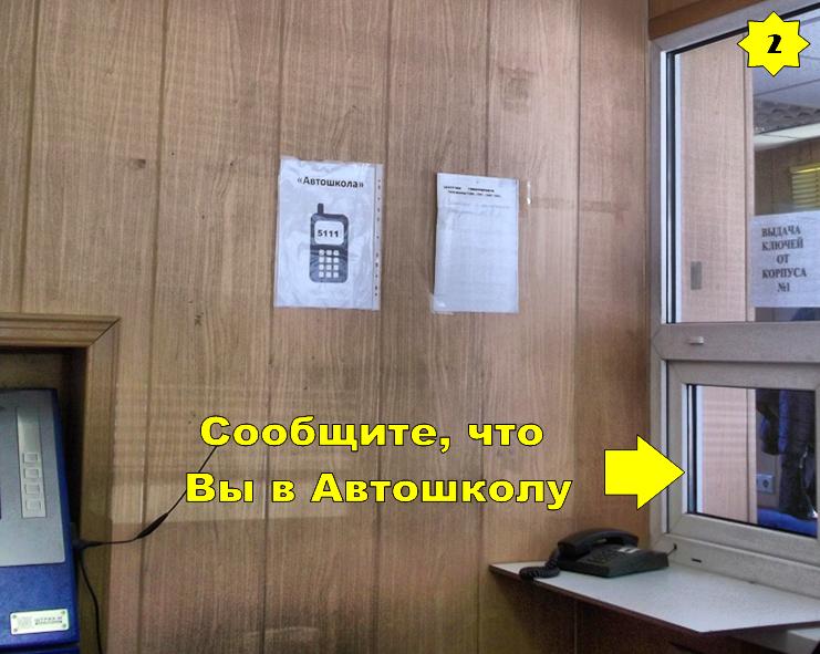 Продвижение сайта метро дмитровская ашманов а иванов продвижение сайта